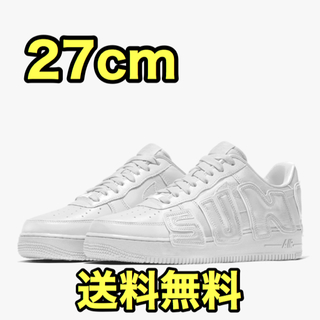 ナイキ(NIKE)の27cm NIKE CPFM AIR FORCE 1 nike by you(スニーカー)