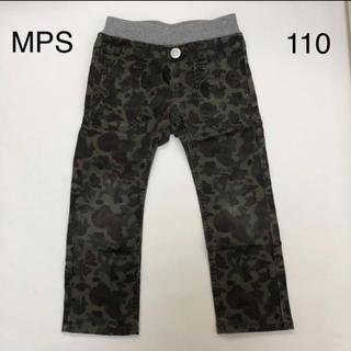 エムピーエス(MPS)の迷彩柄パンツ(110)(パンツ/スパッツ)