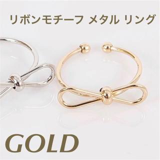 メタルリボンモチーフ リング ゴールド(リング(指輪))