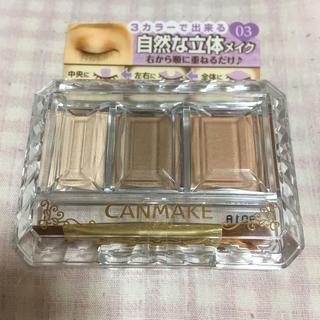 CANMAKE - キャンメイク シークレットカラーアイズ 03 茶色系アイシャドウ