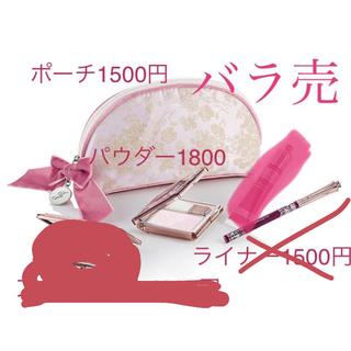 JILLSTUART - ジルスチュアート★クリスマスコフレ★バラ売り