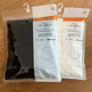 MUJI (無印良品) - MUJI 無印良品 綿であったか ハイネック長袖Tシャツ Sサイズ オフ白&黒