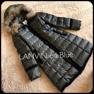 ランバンオンブルー(LANVIN en Bleu)のLANVIN en Blue ランバンオンブルー*Web限定 ダウンコート*M(ダウンコート)