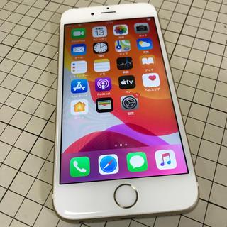 iPhone - ソフトバンク iPhone6s 128GB MKQV2J/A ローズゴールド