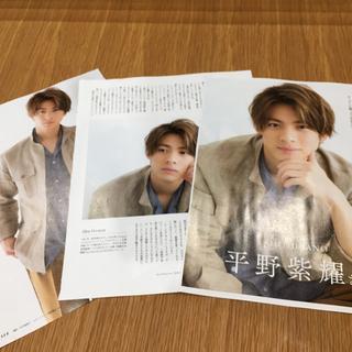 Johnny's - ESSE 10月号 平野紫耀 切り抜き