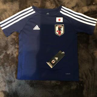 adidas - サッカー日本代表ユニフォーム 【水通しのみ!!】