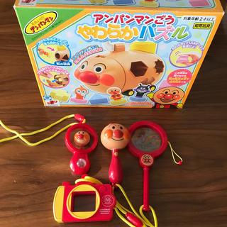 ジョイパレット(ジョイパレット)のアンパンマン号やわらかパズル他セット(知育玩具)