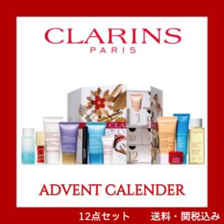 クラランス(CLARINS)のCLARINS アドベントカレンダー(パック/フェイスマスク)