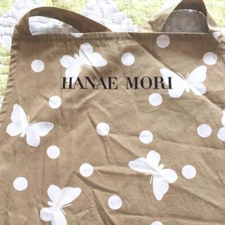 ハナエモリ(HANAE MORI)のMORI HANAE エプロン(その他)