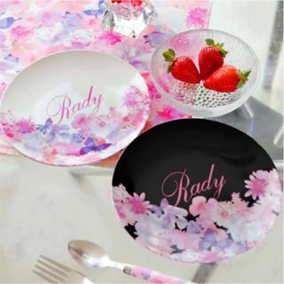 レディー(Rady)のRady☆トロピンプレート(食器)