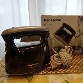 Panasonic - ほぼ新品◆スチームアイロンPanasonic衣類スチーマー NI-FS470