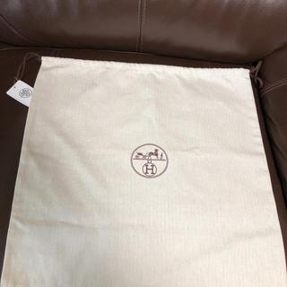 Hermes - エルメス 保存袋 大 バーキン30 タグ付、新品未使用