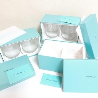 Tiffany & Co. - ティファニー タンブラー 3箱 セット