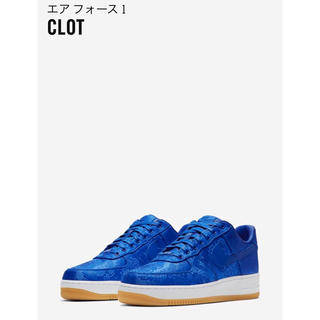 ナイキ(NIKE)の24.5 NIKE AIR FORCE 1 PRM CLOT SILK BLUE(スニーカー)