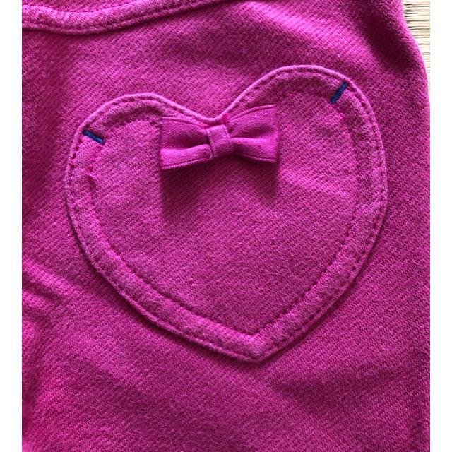 KP(ニットプランナー)のKPトロワラパン ハートリボンポケットピンクロングパンツ 90cm キッズ/ベビー/マタニティのキッズ服 女の子用(90cm~)(パンツ/スパッツ)の商品写真