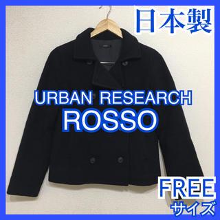 ロッソ(ROSSO)のURBAN RESEARCH ROSSO ロッソ ピーコート ダブル ネイビー(ピーコート)