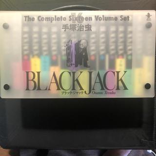 秋田書店 - BLACK JACK ブラックジャック文庫版 全巻セット