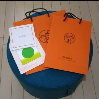 エルメス(Hermes)のエルメス ショッパー 紙袋 セット(ショップ袋)