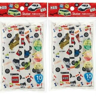 タカラトミー(Takara Tomy)のトミカ お買得20枚set❗新品  不織布子供マスク 4才~(その他)