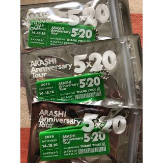 嵐 - ARASHI 嵐 会場限定アクリルプレート 札幌 緑