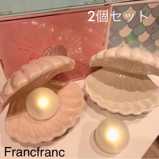 Francfranc - 新品【 フランフラン 】シェル ランプ ライト 貝殻 アクセサリートレイ