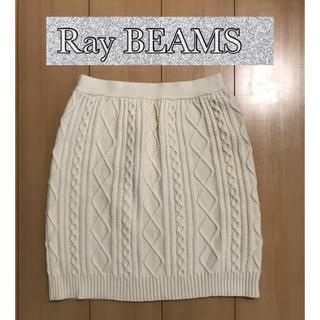Ray BEAMS - 【Ray BEAMS】ニットスカート