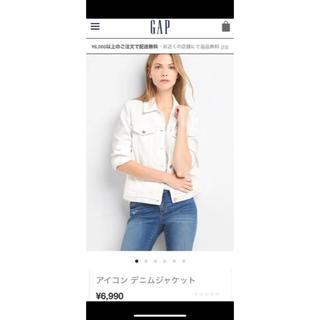 ギャップ(GAP)のGAP 白色Gジャン(Gジャン/デニムジャケット)