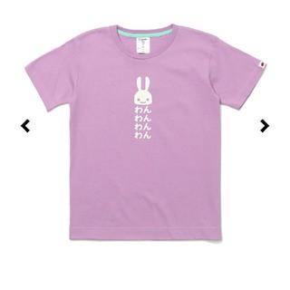 キューン(CUNE)のわんわんわんわん限定Tシャツ☆XS(Tシャツ(半袖/袖なし))
