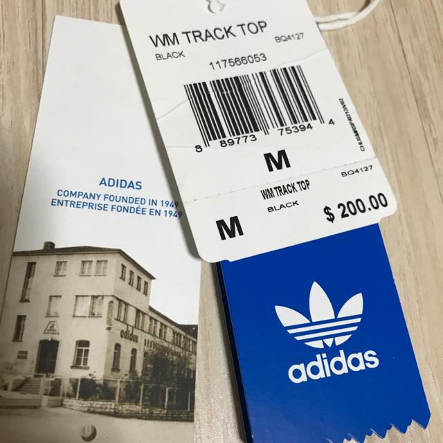 adidas(アディダス)の新品未使用! adidas ジャージ ♡ メンズのトップス(ジャージ)の商品写真