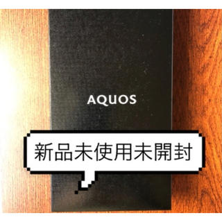 ANDROID - 【新品未使用未開封】AQUOS R2  SH-03K SMフリー ブラック