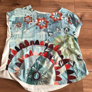 Design Tshirts Store graniph - ★Design T-shirt Store graniph