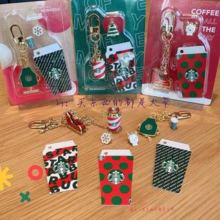 Starbucks Coffee - 3個セット!スターバックス 台湾 クリスマス キーチェーン ピンバッジ 中国