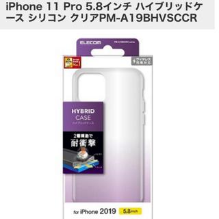 エレコム(ELECOM)のiPhone11pro クリアケース(iPhoneケース)