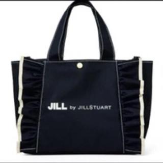 ジルバイジルスチュアート(JILL by JILLSTUART)の新品 ジルバイジルスチュアート トートバッグ(トートバッグ)