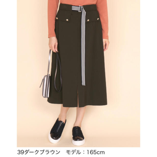 SCOT CLUB - 【早い者勝ち】!美品!SCOTCLUB ベルトデザインジャージースカート