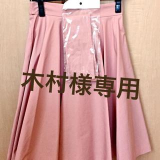デビュードフィオレ(Debut de Fiore)のデビュードフィオレ スカート新品(ひざ丈スカート)