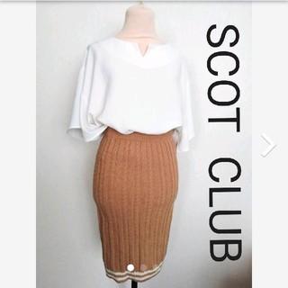 スコットクラブ(SCOT CLUB)のスコットクラブ ニットスカート(ひざ丈スカート)