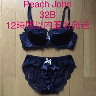 ピーチジョン(PEACH JOHN)のピーチジョン PJ ブラジャー ショーツ セット ブラック(ブラ&ショーツセット)