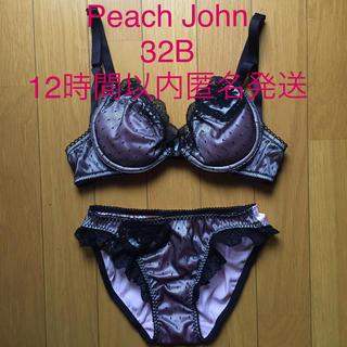 ピーチジョン(PEACH JOHN)のピーチジョン PJ ブラジャー ショーツ セット(ブラ&ショーツセット)