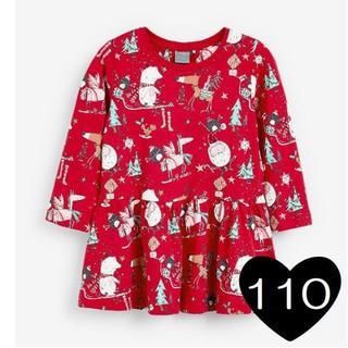 NEXT - *110*クリスマス ワンピース
