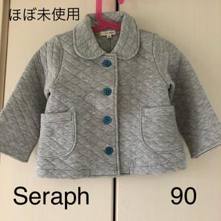 セラフ(Seraph)のほぼ未使用☆セラフ キルティングジャケット(ジャケット/上着)