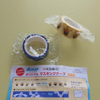 ポケモン(ポケモン)のくら寿司 ポケモン マスキングテープ 2個セット(テープ/マスキングテープ)