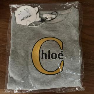 クロエ(Chloe)のクロエ トレーナー(Tシャツ/カットソー)