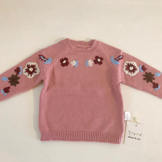 プティマイン(petit main)の刺繍ニット ピンク 80(ニット/セーター)