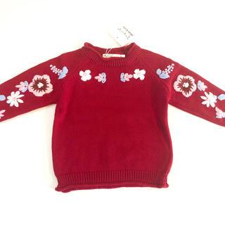 プティマイン(petit main)の刺繍ニット レッド 80(ニット/セーター)