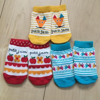 Petit jam - プチジャム 靴下 新品
