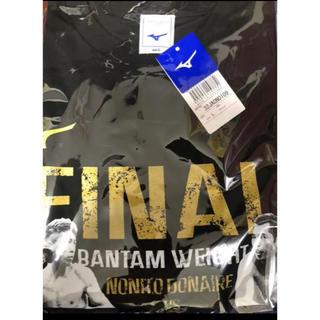 ミズノ(MIZUNO)の井上尚弥ドネア WBSS Final Tシャツ ミズノL(ボクシング)