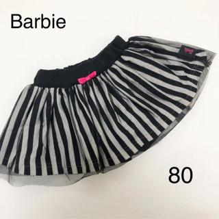 バービー(Barbie)のスライプスカート(80)(スカート)