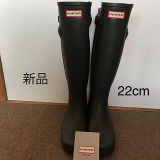 ハンター(HUNTER)のハンター レインブーツ ツートンカラー(レインブーツ/長靴)