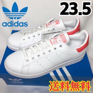 アディダス(adidas)の【新品】アディダス スタンスミス スニーカー ホワイト ピンク 23.5(スニーカー)